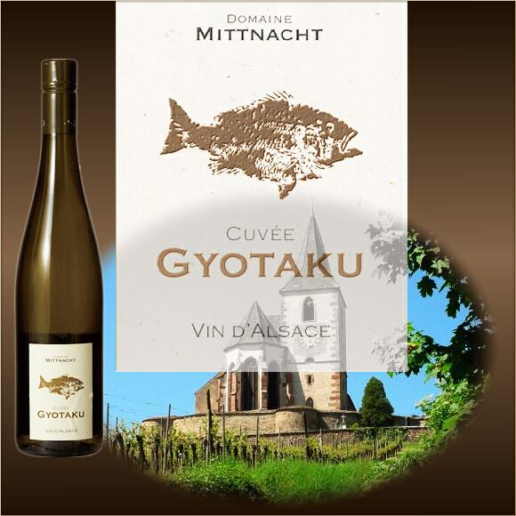 Mittnacht-cuvee-Gyotaku-headder