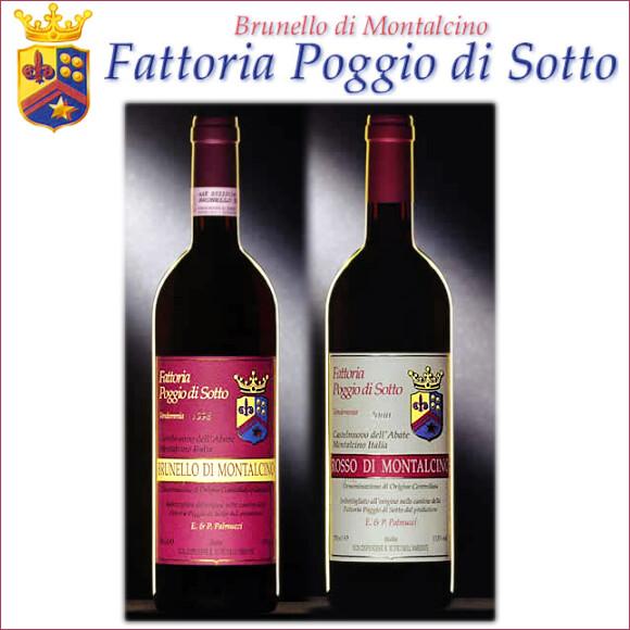 Fattoria-POGGIO-DI-SOTTO-headder