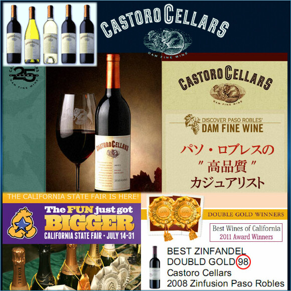Castro Cellars-headder
