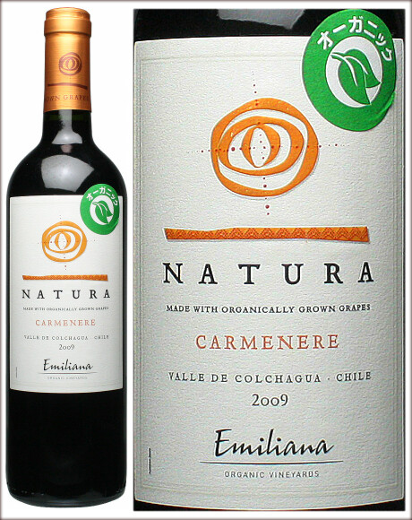 Emiliana-NATURA-CARMENERE2009