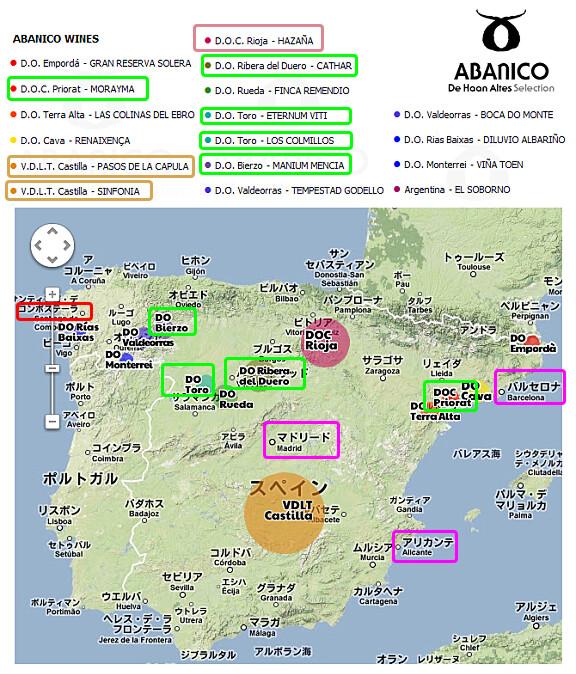 ABANICO-MAP