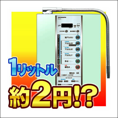 ピュアオスモGS-703