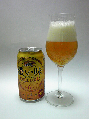 koiaji-DX-KIRIN025
