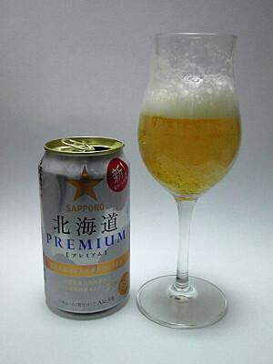 SAPPORO-hokkaido-PREMIUM028