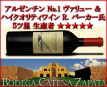 Catena-Zapata-rogo