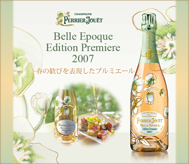 Perrier-Jouet Belle Epoque Edition Premiere headder