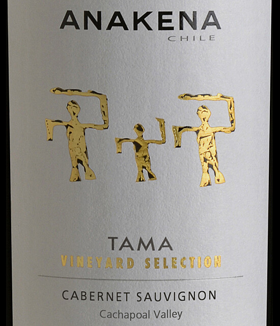 ANAKENA TAMA VINEYARD SELECTION CABERNET SAUVIGNON