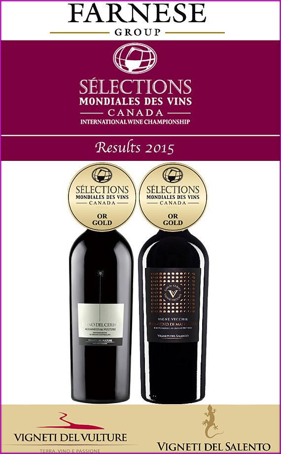 Selections Mondiales des Vins Canada - Risultati