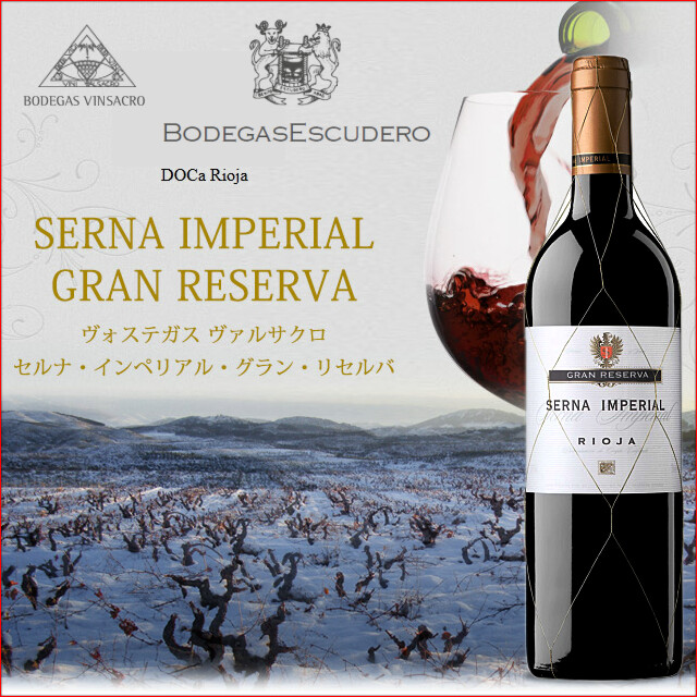 SERNA IMPERIAL headder