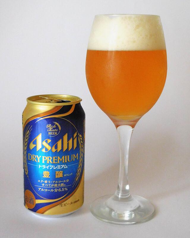 Asahi DRY PREMIUM 豊醸 00-02 ALC0065.jpg