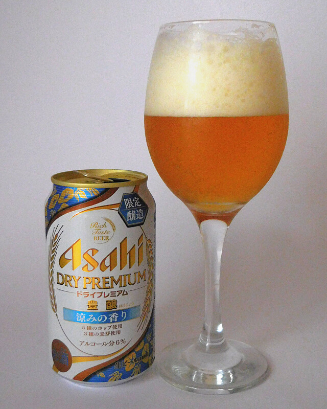 Asahi DRY PREMIUM 豊醸 涼みの香り ALC0060.jpg