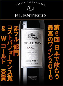 EL ESTECO DON DAVID spc.jpg