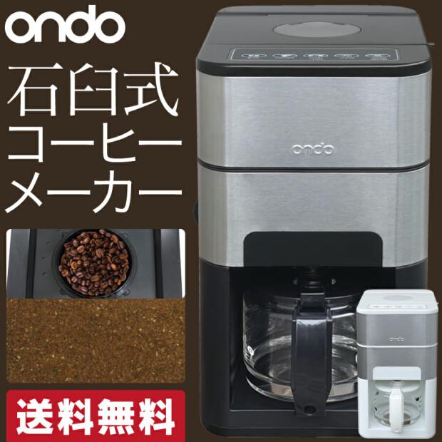 mar-ondo-01-620-ct.jpg