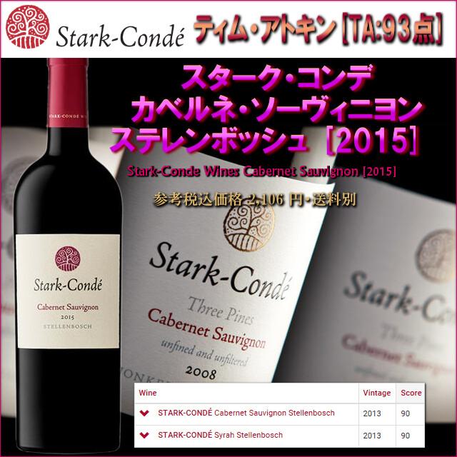 Stark-Conde CS.jpg