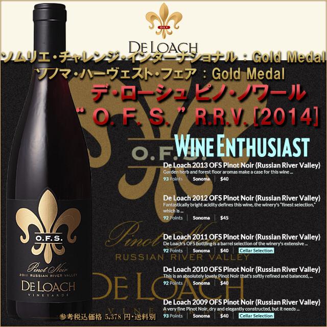 De Loach Pinot Noir OFS RRV 2014.jpg