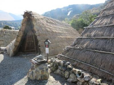 湯の花小屋