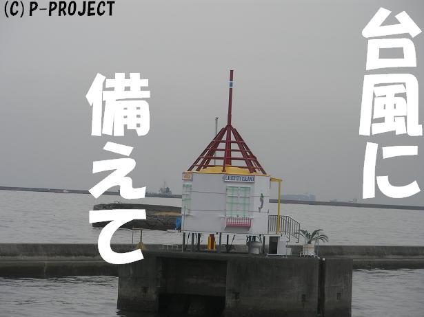 神戸トリエンナーレ01