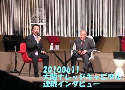 めいわ001.JPG