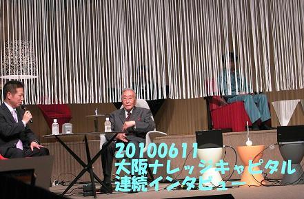 めいわ002.JPG