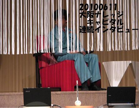 めいわ003.JPG
