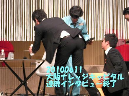 めいわ004.JPG