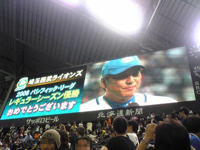 渡辺監督のインタビュー