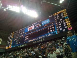札幌ドーム 今季7度目の観戦