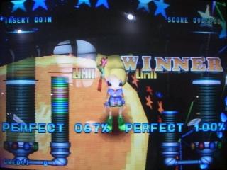(JMa-439)CPUは汚い!最低!