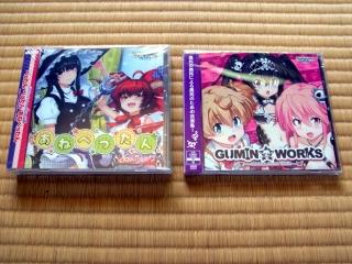 CD2枚買いました