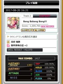 Bang Babang Bang!!!