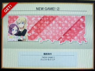 NEW GAME!(2)