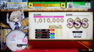 Link with U