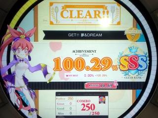 GET!! 夢&DREAM