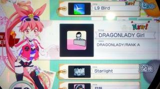 アイコン「DRAGONLADY」
