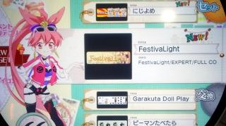 FestivaLightネームプレート