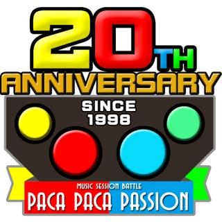 2018年11月27日 パカパカパッション稼働開始20周年