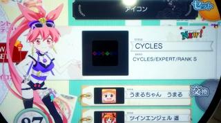 アイコン「CYCLES」