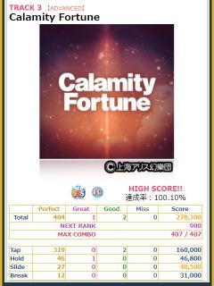 Calamity Fortune