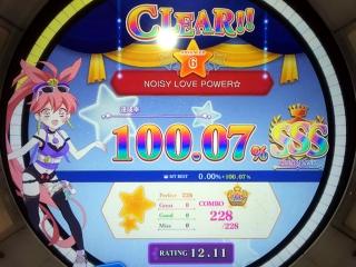 NOISY LOVE POWER☆