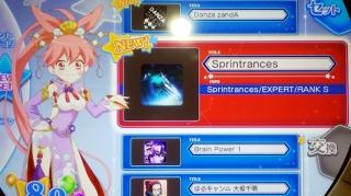アイコン「Sprintrances」