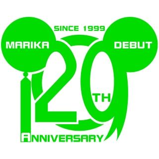 Marika Debut 20th Anniversary