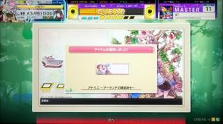 アトリエ 〜アーランドの錬金術士〜 完走!