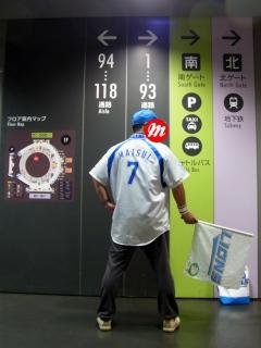 マクさん in 札幌ドーム FINAL