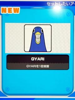 アイコン「GYARI」