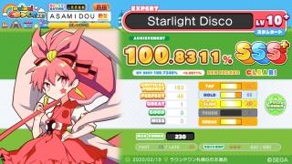 Starlight Disco