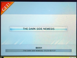 称号「THE DARK SIDE NEMESIS」