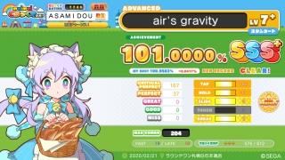 airs gravity