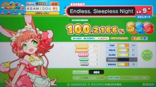 Endless, Sleepless Night