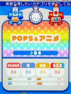 POPS&アニメ ADVANCEDでオールSSS