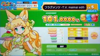 フラグメンツ -T.V. maimai edit-